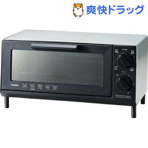 オーブン トースター シルバー キッチン