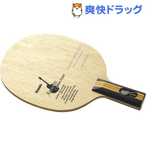 ニッタク 中国式ペンラケット アコースティック カーボンインナー 中国式(1コ入)【ニッタク】