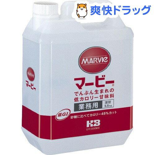 マービー 業務用(5.5kg)【マービー(MARVIe)】[マービー ダイエット食品]【送…...:soukai:10027364