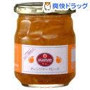マービー オレンジマーマレード 瓶(230g)【マービー(MARVIe)】[マービー]