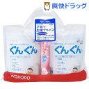 【おまけ付き】和光堂フォローアップミルク ぐんぐん 2コパック ももちゃん付 9ヶ月頃〜(1セット)【ぐんぐん】[ぐんぐん 850g ベビー用品]【送料無料】