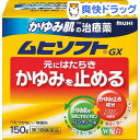 【第3類医薬品】かゆみ肌の治療薬 ムヒソフトGX(150g)【ムヒ】