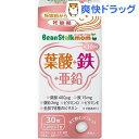 ビーンスタークマム 葉酸+鉄+亜鉛(30粒)【ビーンスタークマム】