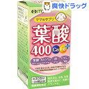 葉酸400 Ca・Feプラス(120粒)[サプリ サプリメント 葉酸]