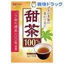 甜茶100%(2g*30包)[甜茶 お茶]