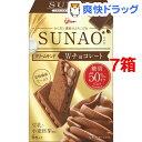 SUNAOクリームサンド Wチョコ(6枚入*7箱セット)