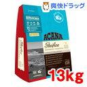 アカナ パシフィカ・ドッグ(13kg)【アカナ】【送料無料】