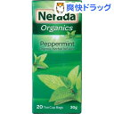 ネラダ 有機ペパーミントティー(1.5g*20包)【ネラダ】