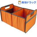 メオリ ストレージボックス 30L オレンジ(1コ入)【メオリ(meori)】