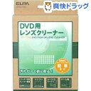 エルパ DVDレンズクリーナー DVA-D103(1コ入)【エルパ(ELPA)】