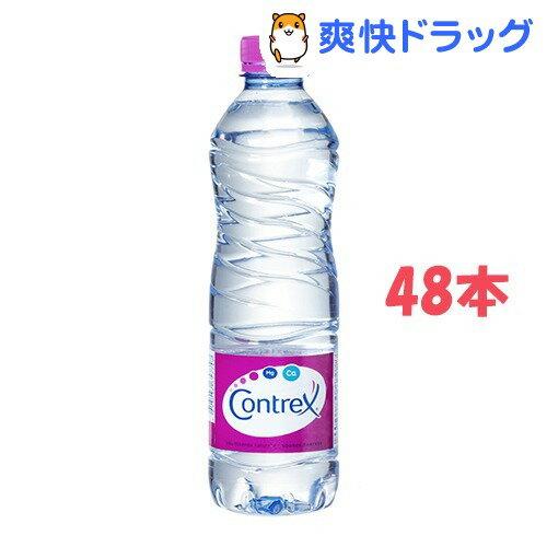 コントレックス(500mL*24本入*2コセット)【コントレックス(CONTREX)】[ミネラルウォーター 水 48本入]【送料無料】