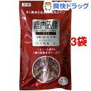 鹿肉五膳 ライト(50g*4*3コセット)【鹿肉五膳】【送料無料】