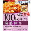 マイサイズ 麻婆丼*10コ(120g10コセット)【マイサイズ】