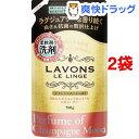 ラ・ボン 柔軟剤入り洗剤 シャンパンムーンの香り つめかえ用(750g*2コセット)【ラ・ボン ルランジェ】
