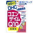 DHC コエンザイムQ10 包接体 60日分(120粒)【DHC】[サプリ サプリメント]