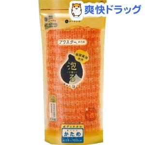 ルーネシモ オレンジ