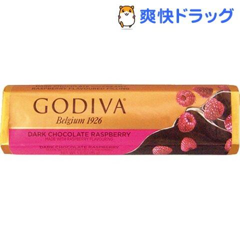 ゴディバ バー ダークラズベリー(45g)【ゴディバ(GODIVA)】
