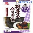 おふくろの味 椎茸の含め煮(70g)[椎茸]