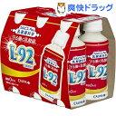 守る働く乳酸菌(200mL*6本入)【カルピス由来の乳酸菌科学】