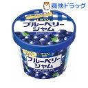 カンピー ブルーベリージャム(150g)【カンピー】