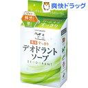 カウブランド 薬用すっきりデオドラントソープ(125g)【カウブランド】