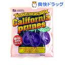 創健社 カリフォルニアプルーン(150g)[お菓子 おやつ]