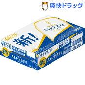 サントリー オールフリー(250mL*24本入)【サントリー】