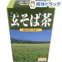 新得 玄そば茶(10g*10袋入)