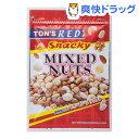 東洋ナッツ食品 レッド ミックスナッツ(190g)【トン(ナッツ)】