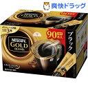ネスカフェ ゴールドブレンド スティック ブラック(90本入)【ネスカフェ(NESCAFE)】