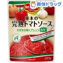 デルモンテ 基本の完熟トマトソース(295g)【デルモンテ】