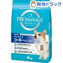 プロマネージ 成犬用 ウェルシュ コーギー ペンブローク専用(4kg)【promanage1211】【プロマネージ】【送料無料】