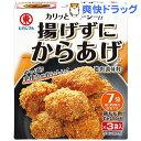 揚げずにからあげ 鶏肉調味料(3袋入)