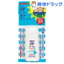 ピジョン UVベビー ミルクウォータープルーフ SPF35(30g)【UVベビー(ユーブイベビー)】[ベビー用品]