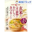 ひかり 玄米と5種の穀物をおいしく食べるスープ 和風豆乳仕立て(5食入)