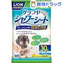 ペットキレイ シャワーシート 短毛の愛犬用(30枚入)【ペットキレイ】