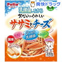 ペティオ おなかにうれしい ササミとチーズ(340g)【ペティオ(Petio)】[犬 ジャーキー]