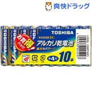 東芝 アルカリ単四形電池 10本パック LR03L10MP(1コ入)【東芝(TOSHIBA)】