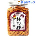 大橋珍味堂 柿の種 紀州産梅味(220g)