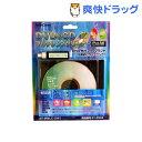 DVD&CDマルチレンズクリーナー 乾式&湿式 AV-MMLC-DW1(1コ入)