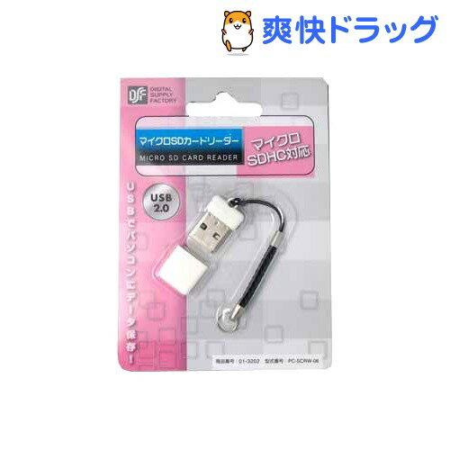 マイクロSDカードリーダー PC-SCRW-06(1コ入)