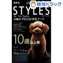 サンライズ スタイルズ トイプードル用 10歳以上用(600g)【スタイルズ(STYLES)】[ドッ
