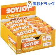 SOYJOY(ソイジョイ) クリスピー ゴールデンベリー(25g*12本入)【SOYJOY(ソイジョイ)】