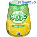 サワデー 気分すっきりレモンの香り(140g)【サワデー】[消臭剤]