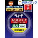 オレンジケア ウォーカーズテープ ホワイトハードテープ 37.5mm(1巻)【オレンジケア】