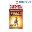 サンヘルス コンドロイチンA(405粒)【サンヘルス】