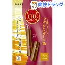 リップザカラー フォギーローズ(2.0g)【ロート】[リップクリーム]