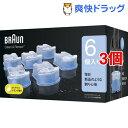 ブラウン クリーン&リニューシステム専用 洗浄液 カートリッジ CCR6(6コ入*3セット)