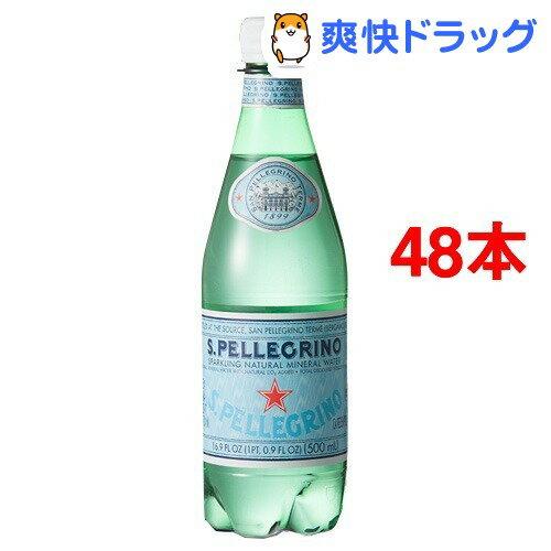 サンペレグリノ ペットボトル 炭酸水(500mL*24本入*2コセット)【サンペレグリノ(…...:soukai:10324021