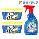 オキシクリーン ボリュームセットC(1セット)【オキシクリーン(OXI CLEAN)】